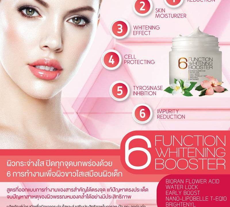6F Whitening Booster Cream-01