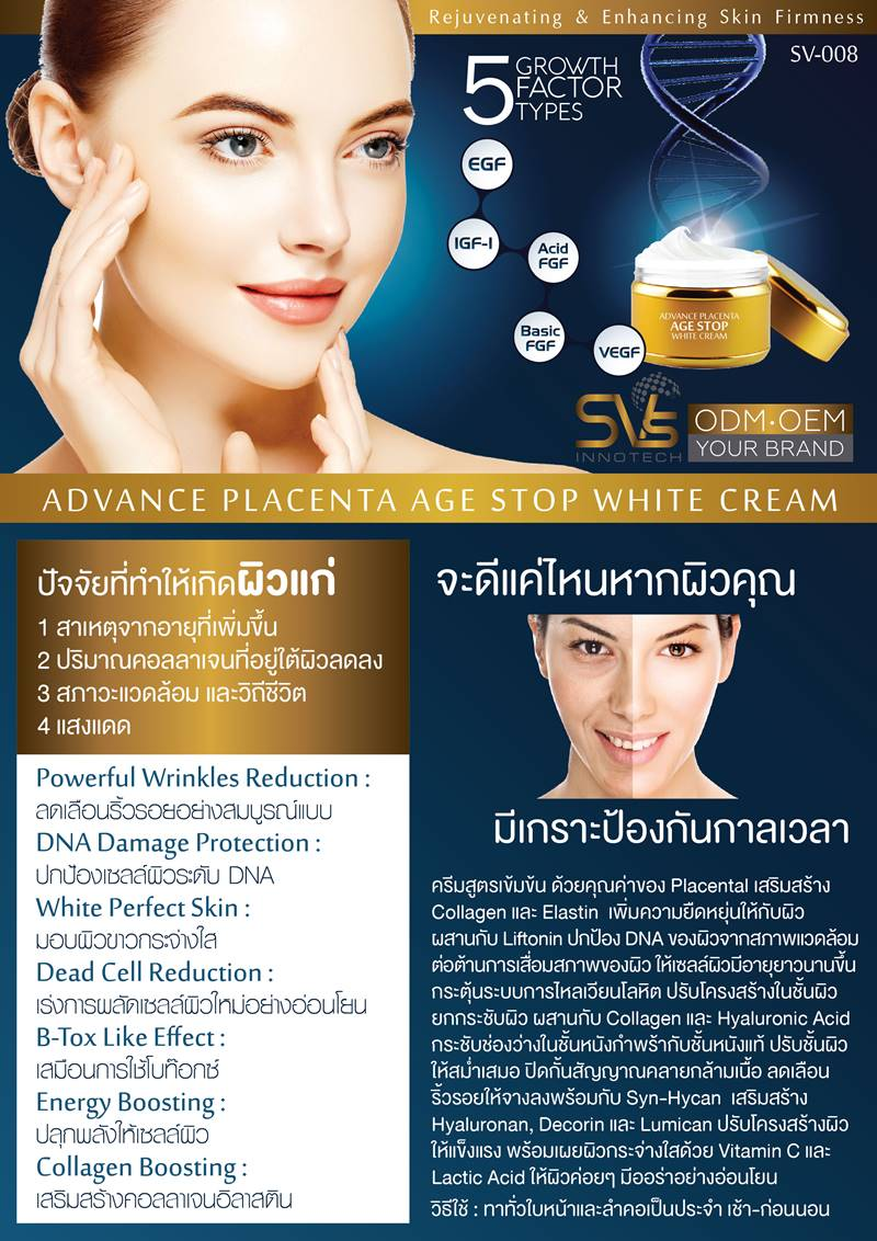 ADVANCE PLACENTA AGE STOP WHITE CREAM-1
