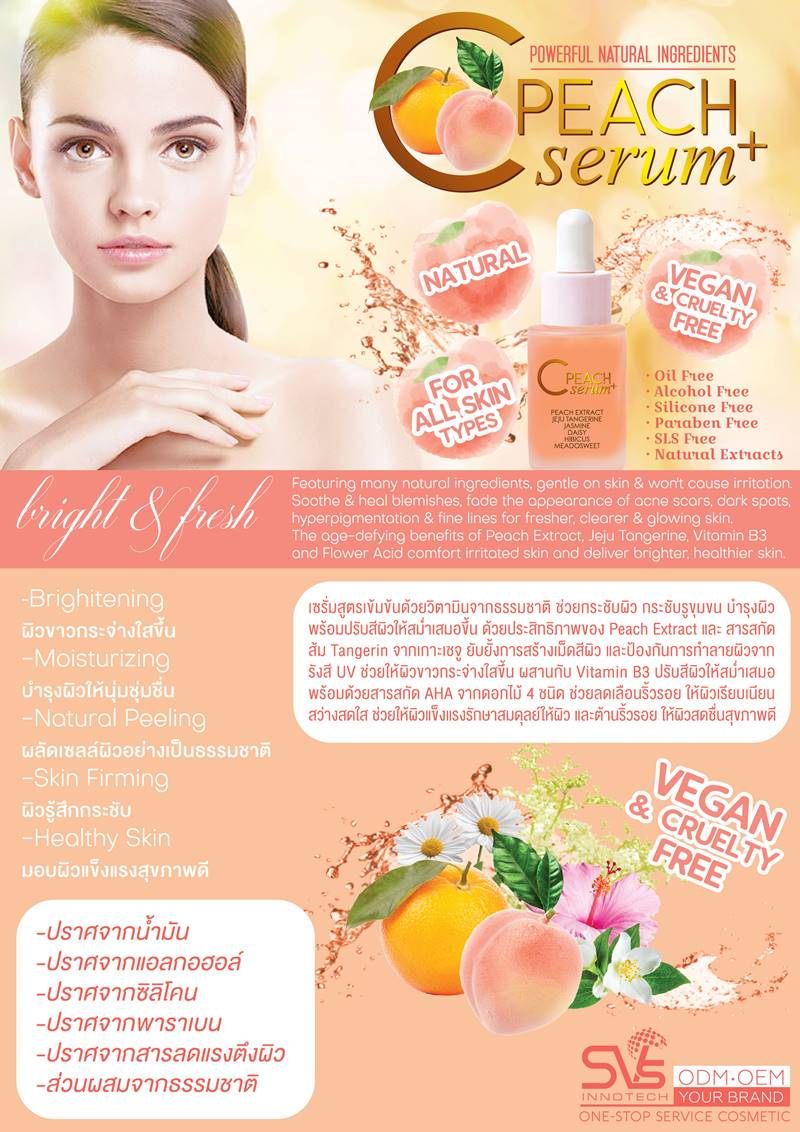C Peach Serum Plus-01