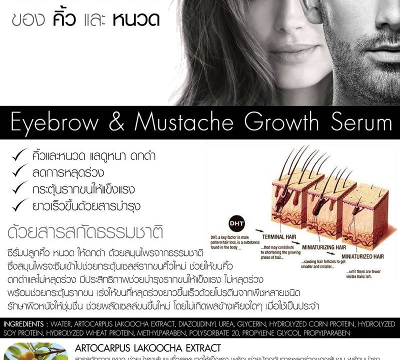 Eyebrow _ Mustache Growth Serum