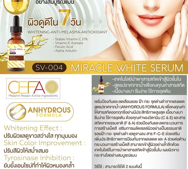 MIRACLE WHITE SERUM-1