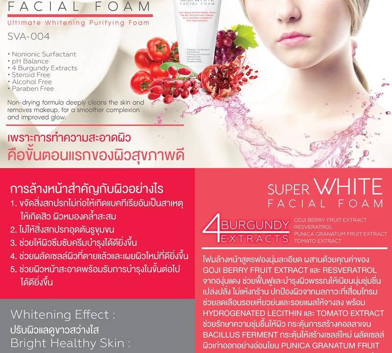 SUPER WHITE FACIAL FOAM-1