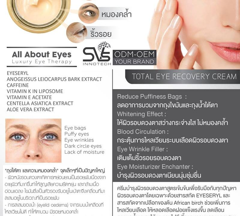TOTAL EYE CREAM-1