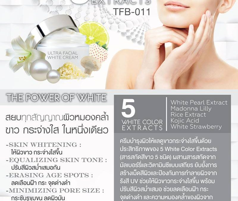 ULTRA FACIAL WHITE CREAM-1
